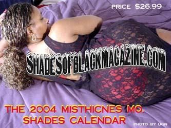 2004misthicnescalweb.jpg